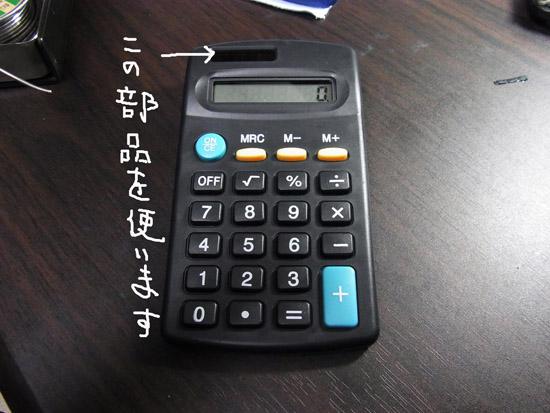 R0020087.JPG